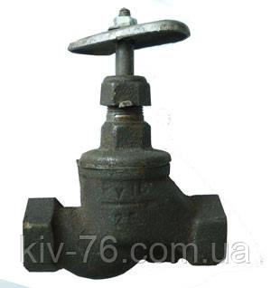 Вентиль чавунний муфтовий 15кч18п д. 25