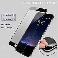 3D защитное стекло для Meizu U10 (на весь экран) black
