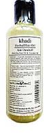 Аюрведическое масло Чайное дерево & Кокосовое масло, Кхади /Herbal Hair Oil Anti Dandruff, Khadi / 210 ml