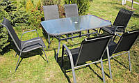 Комплект садовой мебели  СТОЛ+ 6 стульев