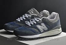 Фирменные мужские кроссовки  New Balance 997.5 NV