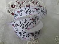 Репс 2,5 см музична кітті, білий