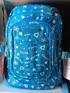 Рюкзак школьный и молодежный