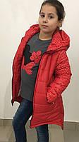 Куртка для девочки на синтепоне 116-140 см