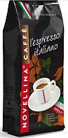 Кофе в зернах Novellina Caffe L espresso italiano, 1 кг (Италия)