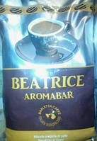 Кофе зерновой Barletta Beatrice AromaBar, 1 кг (Италия)