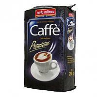 Кофе молотый Carlo Milocca Caffe Premium, 250 г (Италия)