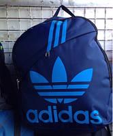 Рюкзак школьный ADIDAS код 543103