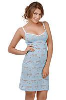 Ночная рубашка для кормящих мам и беременных, размер 42,44,46,48,50