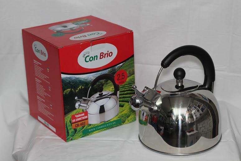 Чайник Сon Brio CB - 402, 2,5 л, нержавеющая сталь