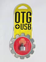 OTG MICRO YHL-T3 *2967