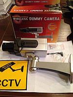 Камера обманка муляж с датчиком движения