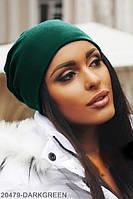 Головные уборы Подіум [Женская шапка Подіум Jersey 20479-DARKGREEN uni Зеленый