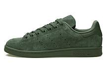 Кроссовки женские Adidas Stan Smith Original RIO Powder Dark Green. адидас Стен смит, интернет магазин обуви