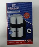 Термос c широким горлышком Bohmann 4206 ( 0,6 л)