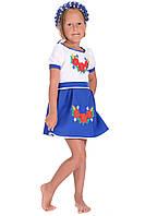 Вышиванка-платье для девочки, 0023, размер 8 лет 0023
