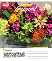 """Тетрадь 96 клетка """"1 Вересня"""" Bouquet"""