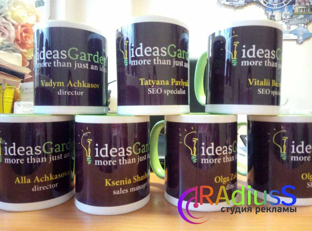 Печать логотипа компании на чашках в Одессе
