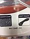 Сковорода Peterhof PH-15481-28 с гранитным покрытием (28 см), фото 2