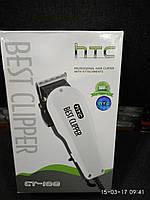 Машинка для стрижки волос HTC CT-108
