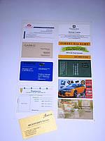 Изготовление визиток (печать офсетом, на принтере или шелкотрафаретом)