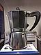 Гейзерная кофеварка на 6 чашечек Peterhof PH 12530-6(300 мл), фото 3