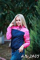 Куртка ветровка на флисе малиновая S M L