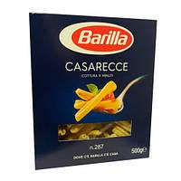 Макарони Barilla Casarecce n.287, 500г