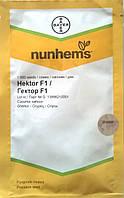 Семена огурца Гектор F1 (Hektor F1), 1000 семян