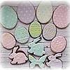 Пасхальные пряники в ассортименте, фото 7