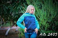 Куртка ветровка на флисе голубая S M L