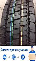 Грузовые шины Barum BD200, 215/75R17.5