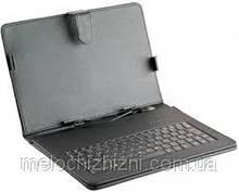 Чехол на планшет KEYBOARD 7  black micro  СКЛАД