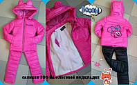 "Куртка детская  "" МИККИ "" с ушками код 577-3 ММ"