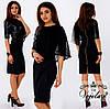 Платье женское арт 48162-92, фото 3