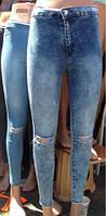 Зауженные джинсы рваные, Джегинсы (42-48)