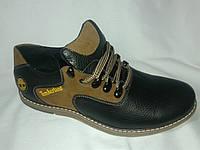 Стильные ботинки Timberland мужские М105 р 40-45