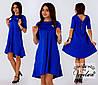 Платье женское арт 48164-92, фото 4