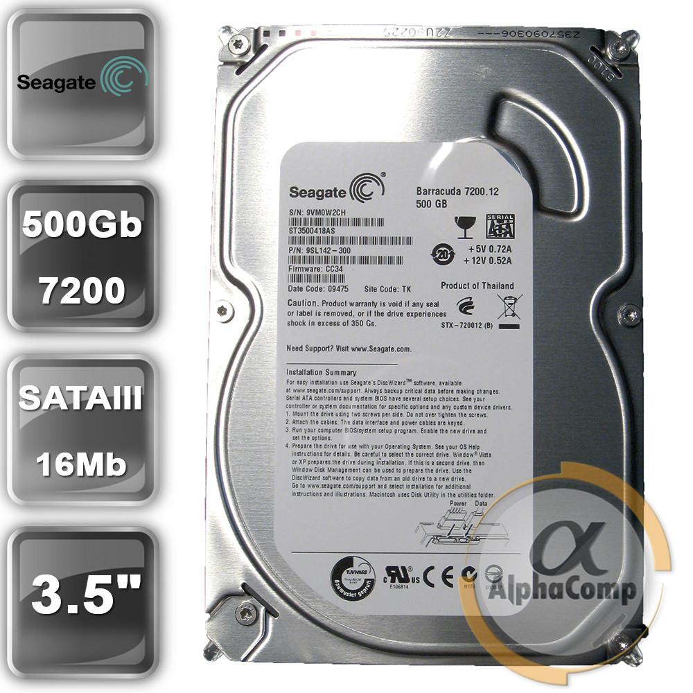 "Жесткий диск 3.5"" 500Gb Seagate ST3500418AS (16Mb/7200/SATAII) БУ"