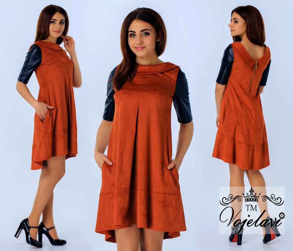 Платье женское арт 48165-92