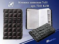 """Телефонная книжка (A7) KZB-7241 """"Объемные квадраты"""""""