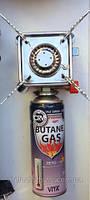 Газовая портативная плита-трансформер MINI (Арт. 20014)