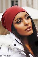Головные уборы Подіум [Женская шапка Подіум Jersey 20479-RED uni Красный