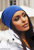 Головные уборы Подіум [Женская шапка Подіум Jersey 20479-BLUE uni Синий