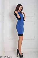 Женское платье Подіум Marissa