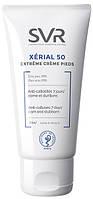 SVR xerial 50 экстрим крем интенсивный кераторегулирующий 50 мл