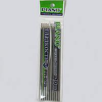"""Стержень масляный """"Piano"""" Maxriter PR-673 синий 0.7 мм. (для ручки PT-338)"""