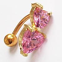 """Для пирсинга пупка """"Два сердца"""" (розовые кристаллы). Медицинская сталь, покрытие золото."""