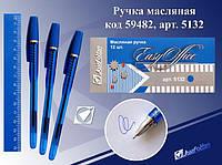 Ручка шариковая 5132 Office (синяя)