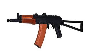 Cyma AKS74UN wood handguard